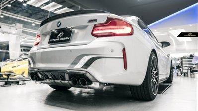 【台中政銓】BMW F87 M2 小改款 competition 專用 MP 抽真空 高品質 卡夢 後下巴 現貨