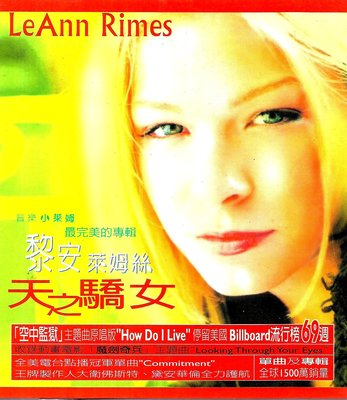 黎安萊姆絲Leann Rimes / Sittin' On Top Of The World