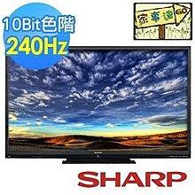 [家事達] SHARP 夏寶 (LC-60LE666AT) 60吋 AQUOC3D超薄液晶電視 特價---台中可自取
