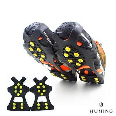 『無名』 10齒 冰爪 防滑鞋套 10釘鞋套 簡易型冰爪 增加阻力 耐磨 止跌止滑 露營 雪地 登山 戶外 P11129