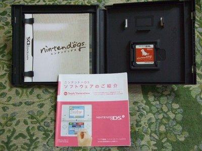 ※ 現貨『懷舊電玩食堂』《正日本原版、盒裝、3DS可玩》【NDS】任天狗 臘腸犬與夥伴們(可7-11、全家超取貨到付款)