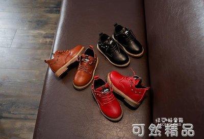免運費 兒童馬丁靴秋季新款韓版男童皮鞋短靴單靴鉚釘女童靴子皮靴潮