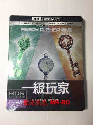 [4K藍光先生] - 挑戰者1號 (挑戰者一號 ) Ready Player One UHD + BD Steelbook雙碟鐵盒版(台版全新)-3D筆記本