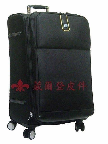 《葳爾登》25吋EMINENT【可加大】拉桿登機箱多層收納行李箱360度4x2八輪式旅行箱25吋V470