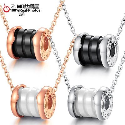 316L白鋼+陶瓷項鍊 圓輪造型4色 韓系風格 內斂樸實 見面禮物 單件價【AKCS1120】Z.MO鈦鋼屋