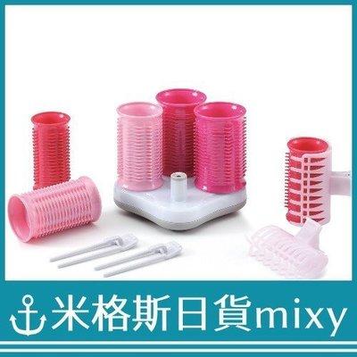 日本 KOIZUMI 小泉 KHC-V600 P 電熱捲 髮捲 捲髮器 6件組 國際電壓【米格斯日貨mixy】
