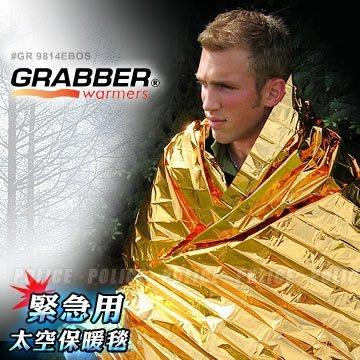 【EMS軍】 Grabber Space All Weather Blanket 戶外/緊急求生毯-公司貨