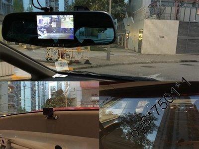高清 Full HD 1080雙鏡頭行車記錄儀 ( 樣板 Fit / odyssey / previa ) 防炫光藍面後鏡款 上門安裝