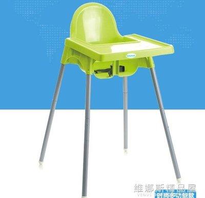 兒童小椅子靠背嬰兒餐椅吃飯小孩多功能寶寶餐桌椅兒童椅凳靠背QM  全館免運