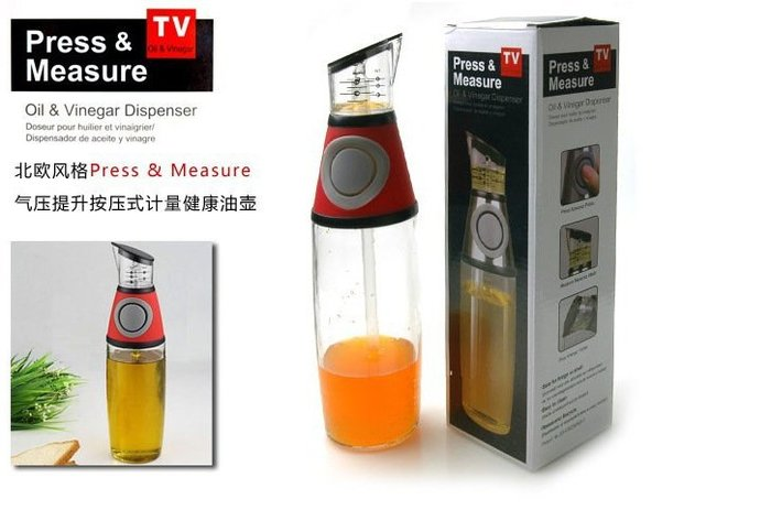 TV產品 按壓式油瓶計量油瓶 定量油瓶 控油量 控油瓶 量油杯