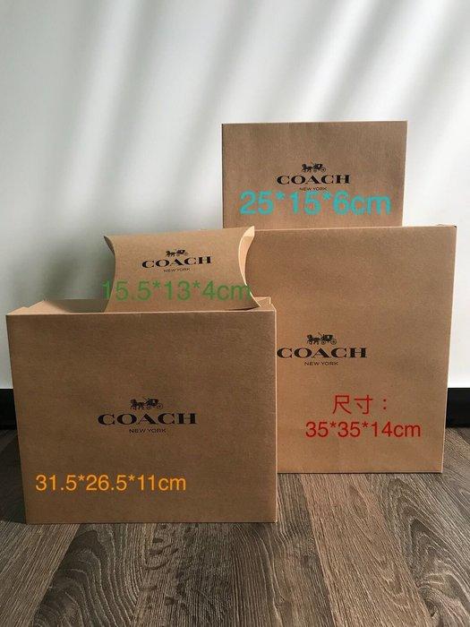 加購區~~COACH 全新原裝手提紙袋 / 紙盒