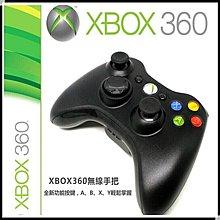 原裝微軟全新 XBOX360原廠無線手把 PC 電腦端適用 360無線手把
