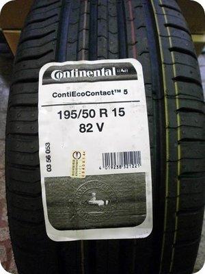 ***天下第一輪*** Continental 德國馬牌 CEC5 195/50/15 完工價3400