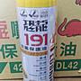【亞樂- AL】恐龍191、金屬保護油、420ml/ 罐...