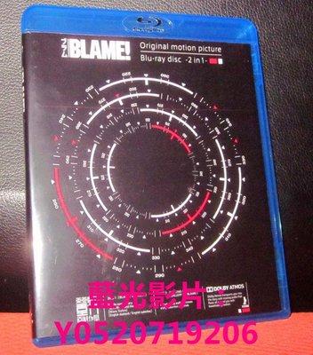 PS3/PS4/BD/藍光影片 卡通動畫 -Blame! 特工次世代(雙版本)