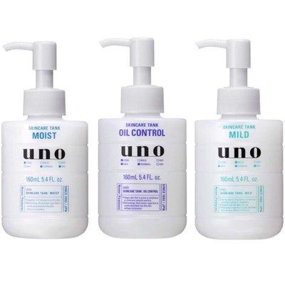 UNO俐落至上機能水(保濕/控油/敏感)160ml