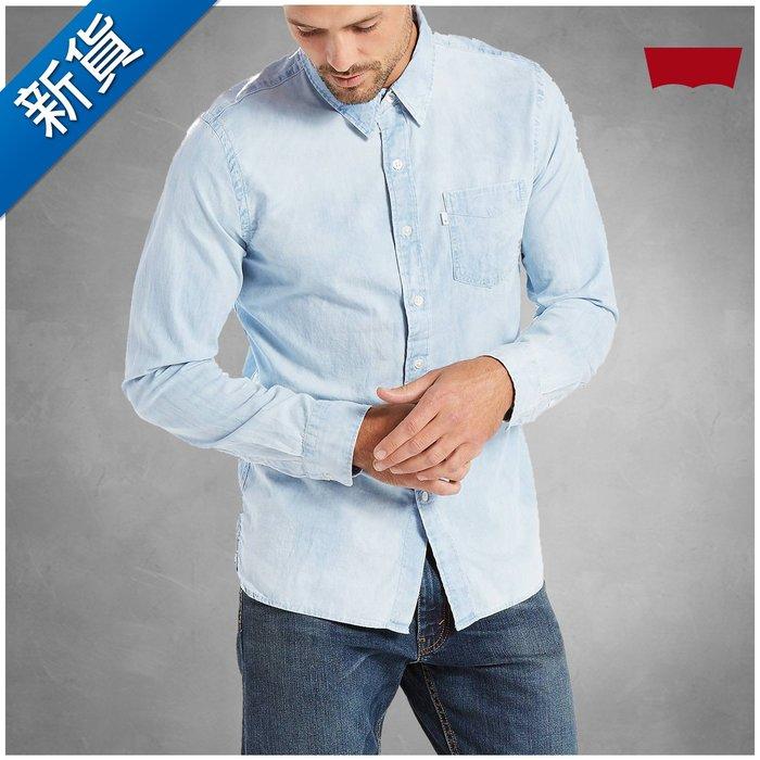 新貨【FH.cc】Levis 丹寧 牛仔襯衫 Sunset One Pocket Shirt 雲彩刷白