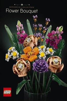 新風小鋪-LEGO樂高創意百變10280花朵10281盆景盆栽樹益智拼裝積木玩具禮物