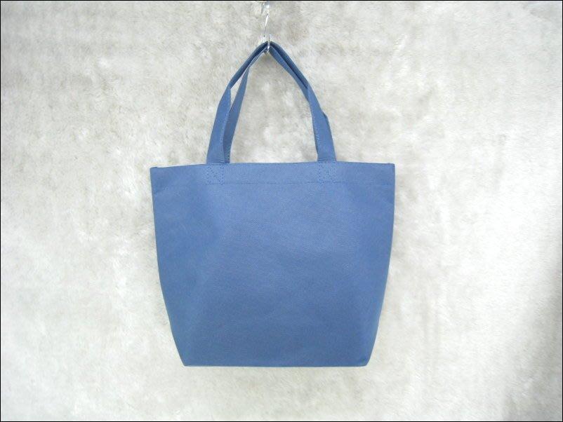 不織布環保袋(33*26+9.5)-BAG-026 素面無印刷(藏青色*100只)