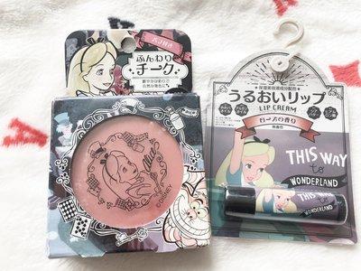 日本版 - Disney Alice in wonderland Sho-bi Lip cream cheek blush 迪士尼愛麗絲 胭脂 潤唇膏