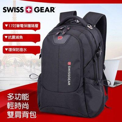 SG-75【SWISSGEAR】 瑞士軍刀 正品 後背包 雙肩 筆電 商務17吋 多功能 旅行 筆電包