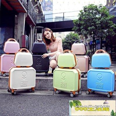 迷你拉桿箱可登機箱萬向輪小型行李箱YYP【666生活館】