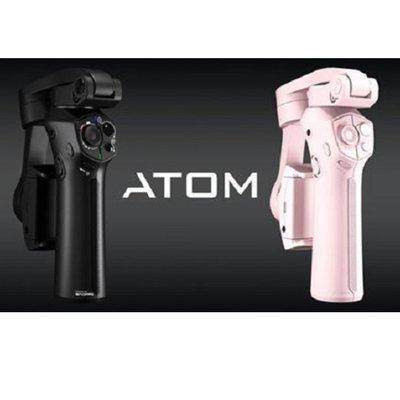【送三腳架+延長杆+旅充頭】 台灣公司貨 Snoppa ATOM 迷你折疊手機三軸穩定器手機平衡器手持穩定器 基隆可自取