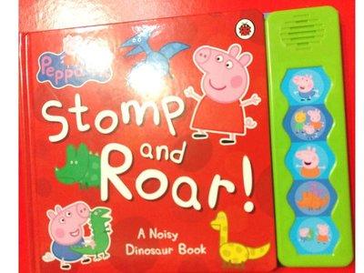 Peppa Pig/Stomp and Roar!