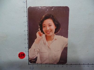 沈時華,老明星卡-