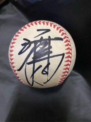 許銘傑親筆簽名球中華職棒比賽用球
