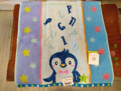 ~~凡爾賽生活精品~~全新日本進口可愛企鵝星星造型毛巾.小方巾
