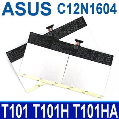 保三 ASUS 華碩 C12N1604 2芯 原廠電池 T101 T101H T101HA R107HA T103HAF
