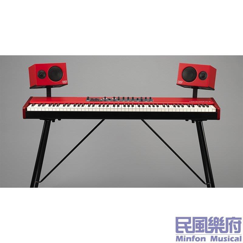 《民風樂府》瑞典 Nord Piano 4 頂級電鋼琴 + Nord Piano Monitor 監聽喇叭 原廠完整套裝