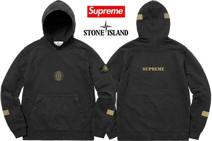 【超搶手】全新正品 2017 聯名Supreme x Stone Island Hooded Sweatshirt 帽T