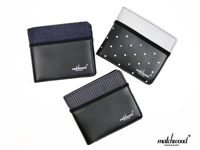 { POISON } MATCHWOOD POSITIVE WALLET 皮夾 短夾 丹寧拼接皮格料 機能性鈔票夾設計