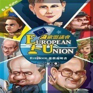現貨【小辣椒正版益智遊戲】 歐盟議會European Union 繁體中文版 正版桌遊