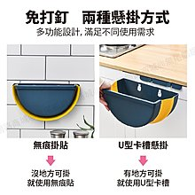 垃圾桶 廚防垃圾桶 萬用垃圾桶 儲存桶
