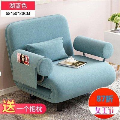可折疊懶人沙發床小戶型客廳單人雙人沙發折疊兩用多功能布藝沙發 ZJ5134【歡樂購】