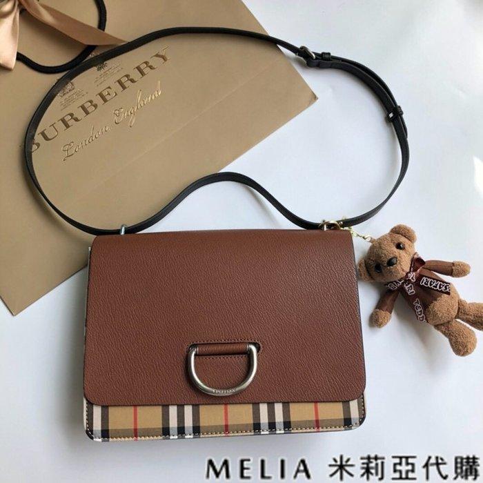 Melia 米莉亞代購 美國精品代購 巴寶莉 戰馬 女士秋冬新款 大包 D字扣環包 雙色皮革 可斜背 單肩 棕色