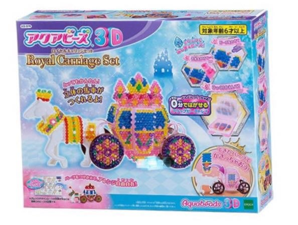 3D皇家馬車水串珠(EOPCH)