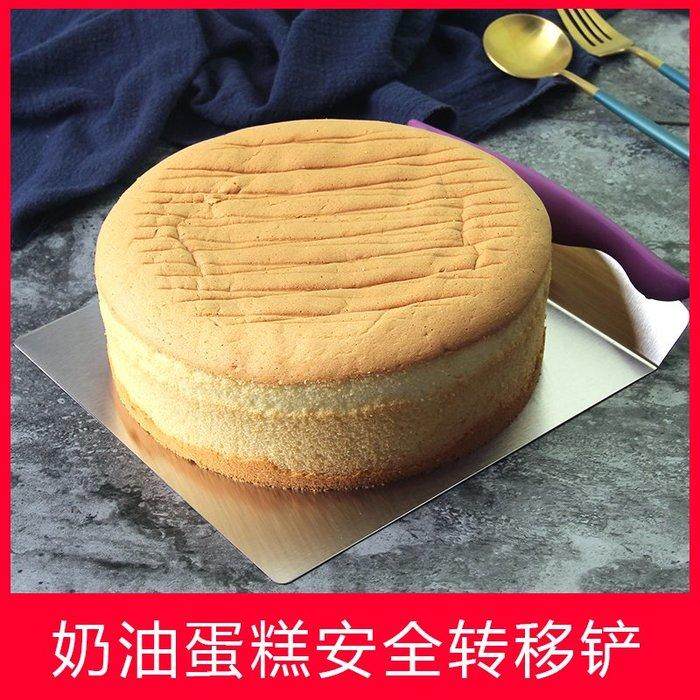 奇奇店-熱賣款 烘焙工具 不銹鋼鏟蛋糕安全轉移器 煎餅鏟披薩鏟刀托板抹平板切刀