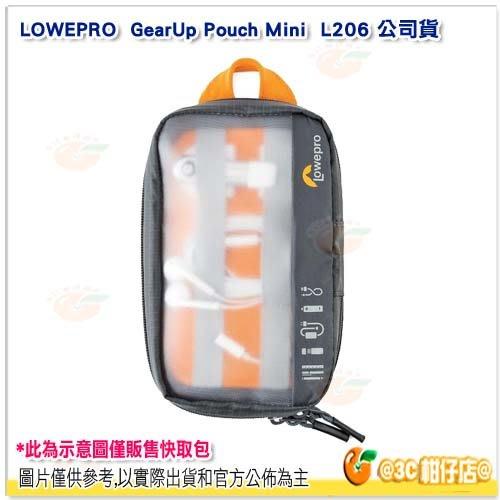 羅普 LOWEPRO GearUp Pouch Mini 百納快取包 (迷你) L206 公司貨 收納包 雙面收納盒