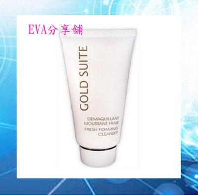 【EVA分享舖】【GOLD SUITE】酵素喚顏淨白洗面乳↘88