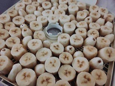超厚原味香蕉乾