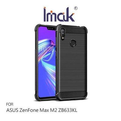 --庫米--Imak ASUS ZenFone Max M2 ZB633KL 碳纖維紋套 TPU套 四角氣囊