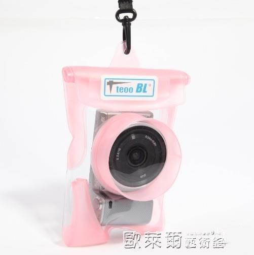 相機防水袋 特比樂戶外相機防水套卡西歐ZR3500 ZR3600防水卡片機 相機防水袋