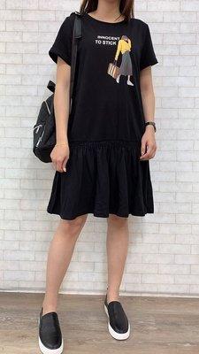 【iJOYCE】韓國女裝旅行女孩洋裝 黑/灰 現貨