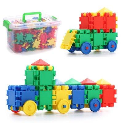 現貨/兒童積木玩具3-6周歲7歲智力開發男孩益智幼兒園寶寶塑料拼插拼裝52SP5RL/ 最低促銷價