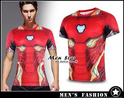 【Men Star】免運費 復仇者聯盟3無限之戰 鋼鐵人 奈米鋼鐵衣 運動衣 短T 媲美 Dickies SMUDGE