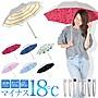 《FOS》日本 遮光率99% 抗UV 折傘 晴雨傘 ...